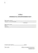 Журнал производства антикоррозионных работ